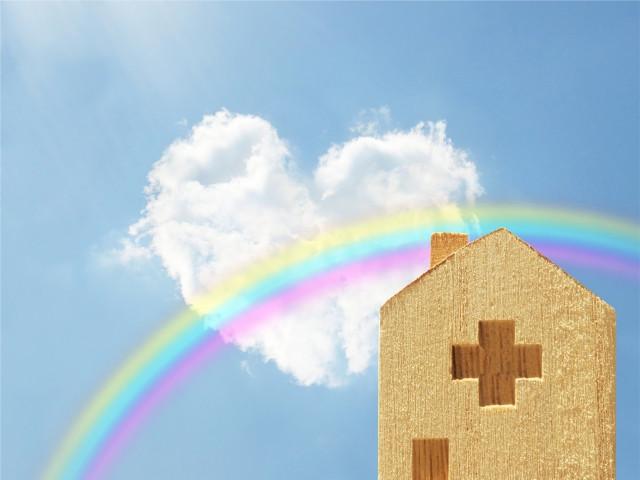 虹と病院の積み木